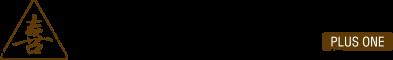 合同会社石材メンテナンスPLUS ONE